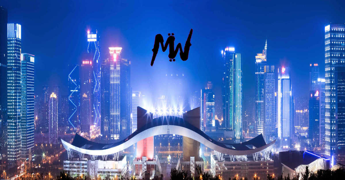 futuristic picture of shenzhen china with mistress wu mw logo overlay
